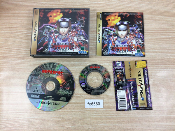 fc6660 Burning Rangers Sega Saturn Japan