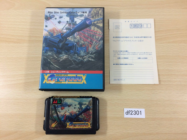 df2301 Maneuver Cepter Granada BOXED Mega Drive Genesis Japan