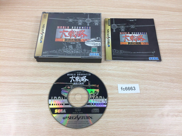 fc6663 Advanced Daisenryaku strategy Iron Storm 1 Sega Saturn Japan