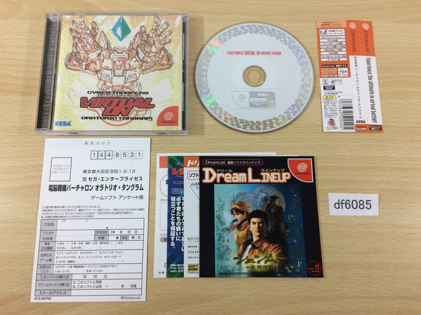 df6085 Dennou Senki Virtual On Oratorio Tangram Dreamcast Japan