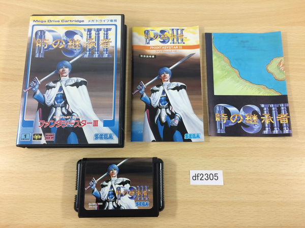 df2305 Phantasy Star III Toki no Keishousha BOXED Mega Drive Genesis Japan