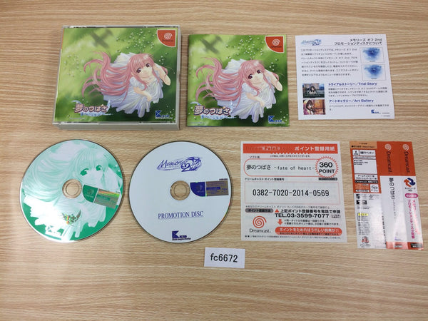 fc6672 Yume no Tsubasa Fate of Heart First Limited Dreamcast Japan