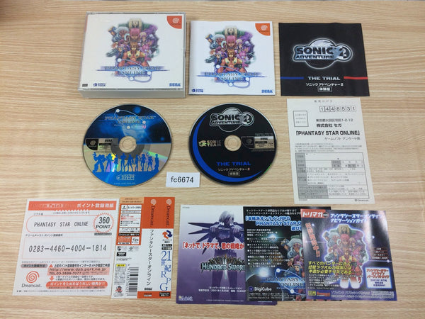 fc6674 Phantasy Star Online First Press edition Dreamcast Japan