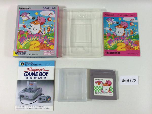 de9772 Kirby 2 Kirby's Dream Land BOXED GameBoy Game Boy Japan