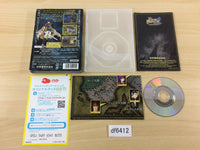 df6412 Fire Emblem Path of Radiance BOXED GameCube Japan