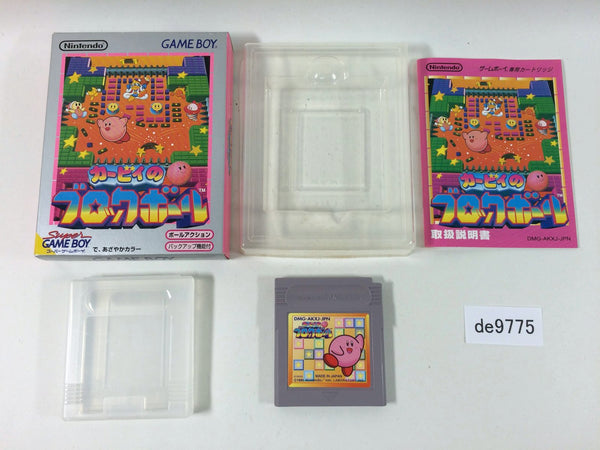 de9775 Kirby Block Ball BOXED GameBoy Game Boy Japan