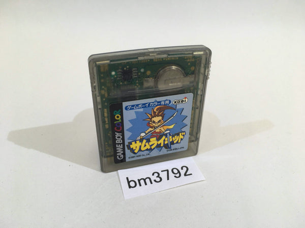 bm3792 Samurai Kid GameBoy Game Boy Japan