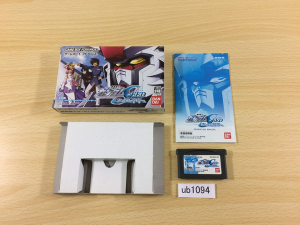 ub1094 Mobile Suit Gundam SEED BOXED GameBoy Advance Japan