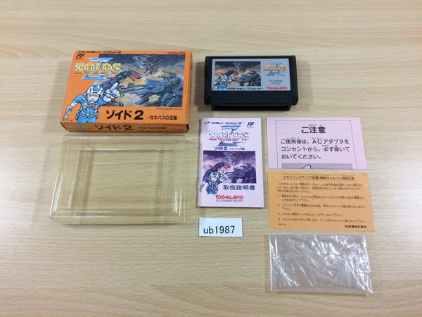 ub1987 ZOIDS II 2 BOXED NES Famicom Japan