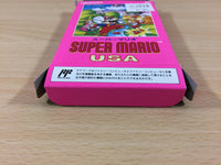 ub2383 Super Mario USA BOXED NES Famicom Japan