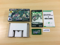 ua9300 Pokemon Emerald BOXED GameBoy Advance Japan