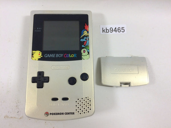 kb9465 Not Working GameBoy Color Pokemon Gold&Silver Limited Console Japan