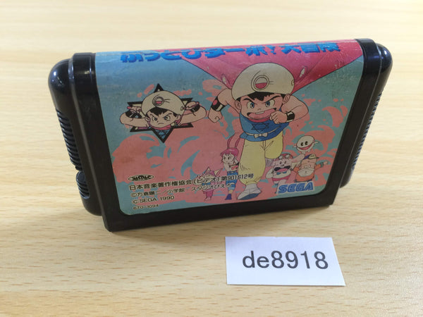 de8918 Magical Hat no Buttobi Turbo! Daibouken Mega Drive Genesis Japan