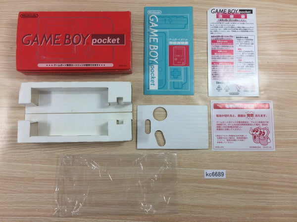 kc6689 GameBoy Pocket Console Box Only Console Japan