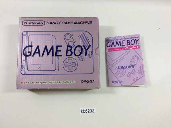 kb6233 GameBoy Original Console Box Only Console Japan