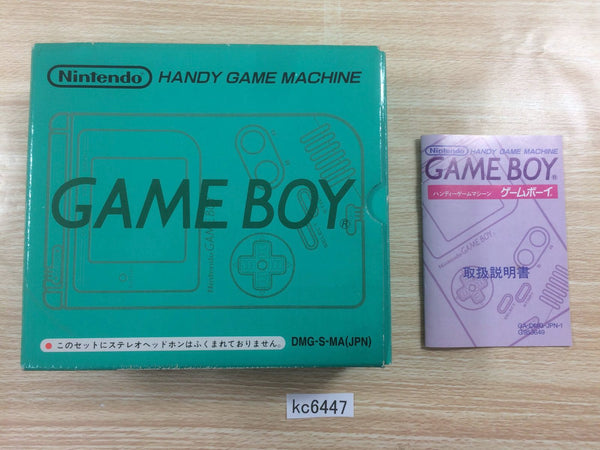 kc6447 GameBoy Bros. Console Box Only Console Japan