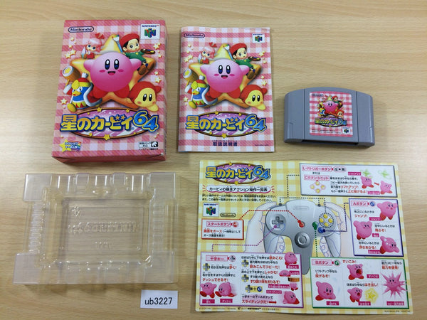 ub3227 Kirby 64 BOXED N64 Nintendo 64 Japan