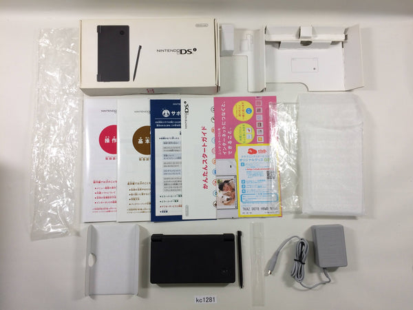 kc1281 Nintendo DSi DS Black BOXED Console Japan