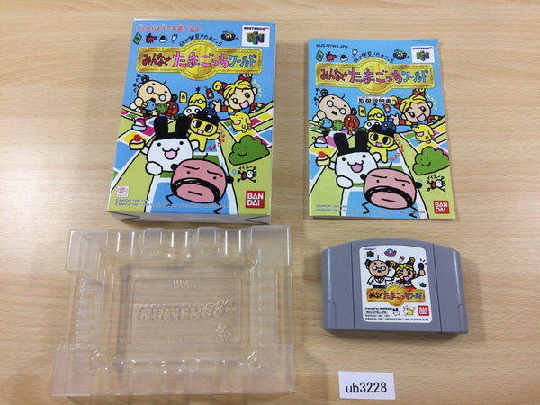 ub3228 Minna de Tamagotchi World BOXED N64 Nintendo 64 Japan