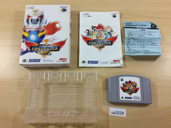 ub3229 Super B-daman Battle Phoenix BOXED N64 Nintendo 64 Japan