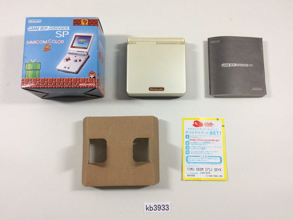 kb3933 GameBoy Advance SP Famicom Ver. BOXED Game Boy Console Japan