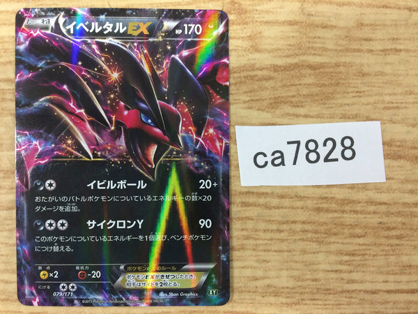 kb3391 GameBoy Advance Milky Blue BOXED Game Boy Console Japan