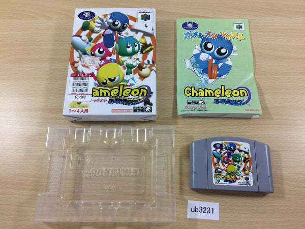 ub3231 Chameleon Twist BOXED N64 Nintendo 64 Japan