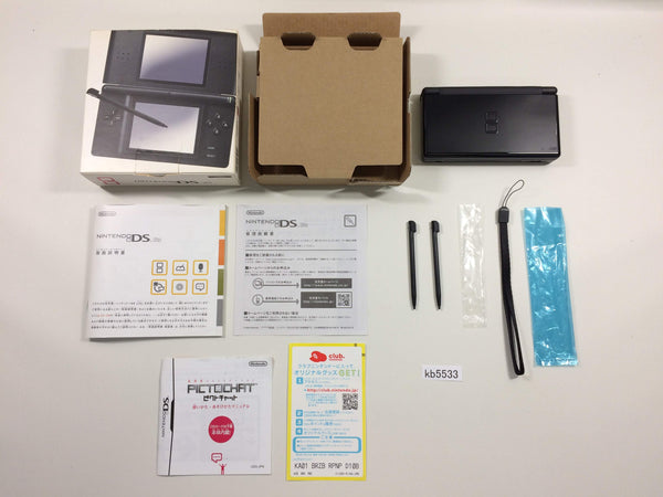 kb5533 Nintendo DS Lite Jet Black BOXED Console Japan