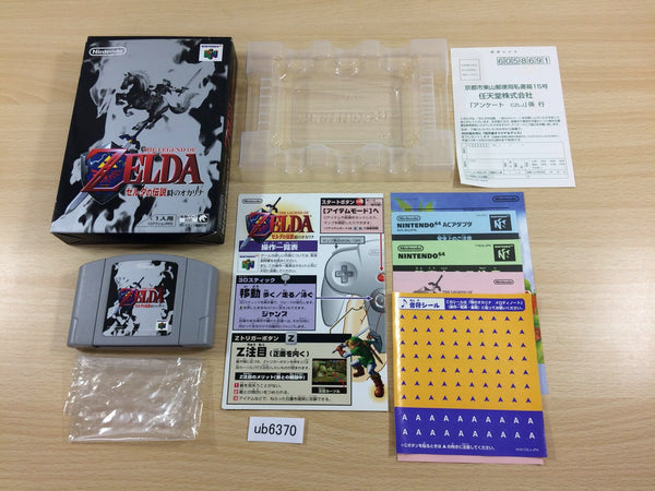 ub6370 The Legend of Zelda Ocarina of Time BOXED N64 Nintendo 64 Japan