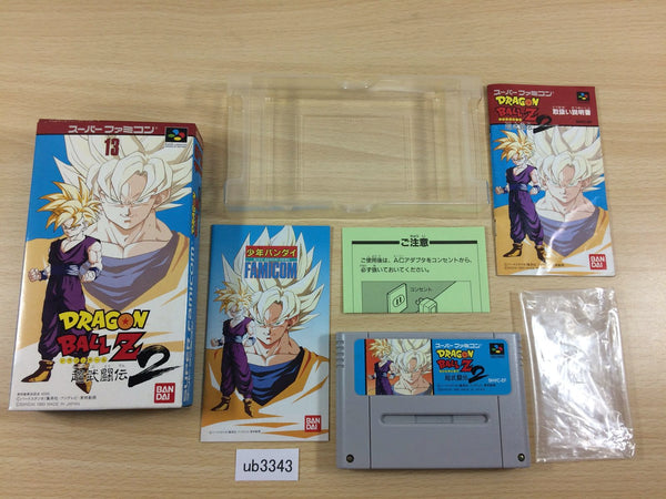 ub3343 Dragon Ball Z Super Butouden 2 BOXED SNES Super Famicom Japan