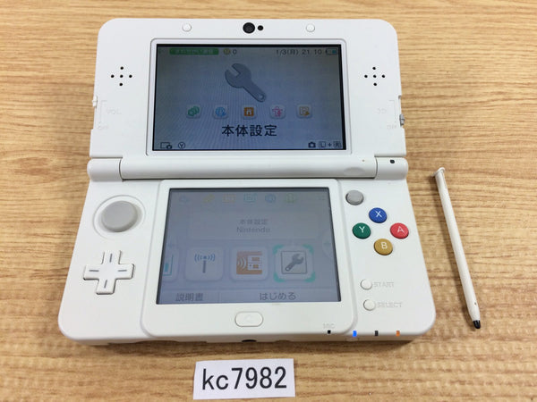 kc7982 No Battery Nintendo NEW 3DS WHITE Console Japan
