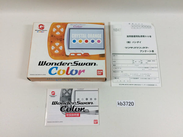 kb3720 Wonder Swan Color Box Only Bandai Console Japan