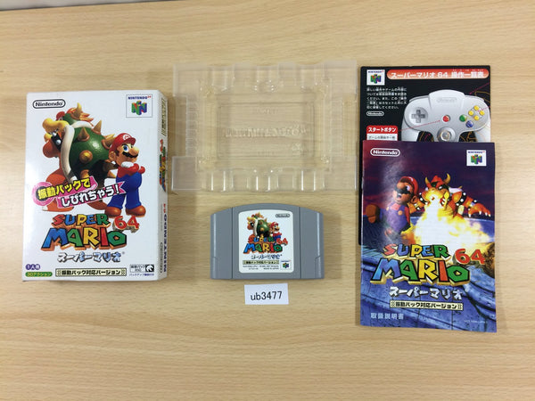 ub3477 Super Mario 64 Rumble Pak Ver. BOXED N64 Nintendo 64 Japan