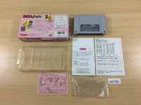 ub2793 Akazukin Cha Cha BOXED SNES Super Famicom Japan