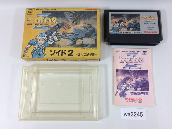 wa2245 ZOIDS II 2 BOXED NES Famicom Japan