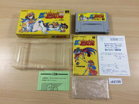 ub2195 Kendo Rage Makeruna! Makendou BOXED SNES Super Famicom Japan