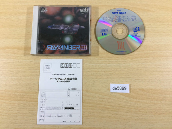 de5869 Rayxanber III SUPER CD ROM 2 PC Engine Japan