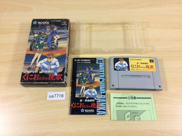ua7716 Shin Nekketsu Kouha Kunio TachiNo Banka Kun BOXED SNES SuperFamicom Japan