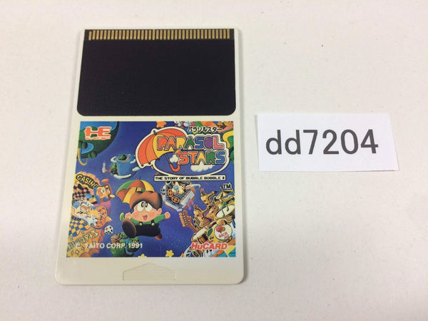 dd7204 Parasol Stars PC Engine Japan