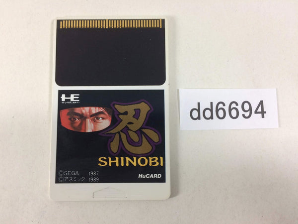 dd6694 Shinobi PC Engine Japan