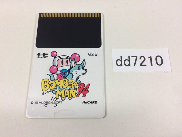 dd7210 Bomberman '94 PC Engine Japan