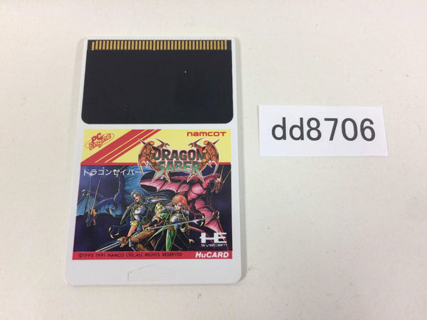 dd8706 Dragon Saber PC Engine Japan