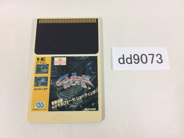 dd9073 Cyber Core PC Engine Japan