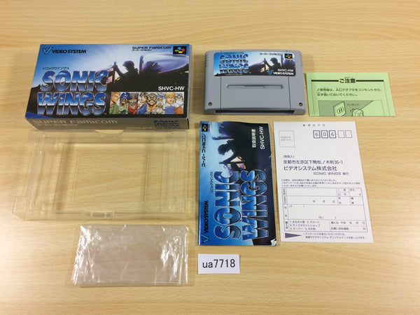 ua7718 Sonic Wings Aero Fighters BOXED SNES Super Famicom Japan