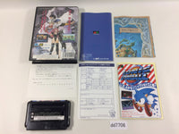 dd7706 Phantasy Star Sennenki no Owari ni BOXED Mega Drive Genesis Japan