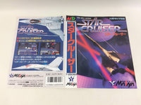 dd9435 Star Cruiser BOXED Mega Drive Genesis Japan