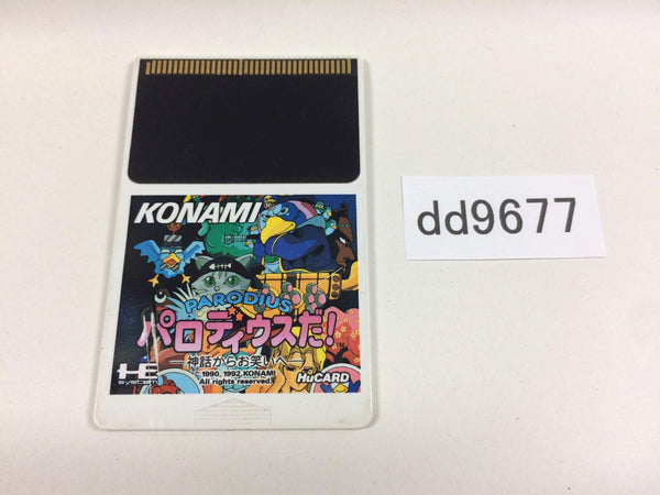 dd9677 Parodius Da! PC Engine Japan
