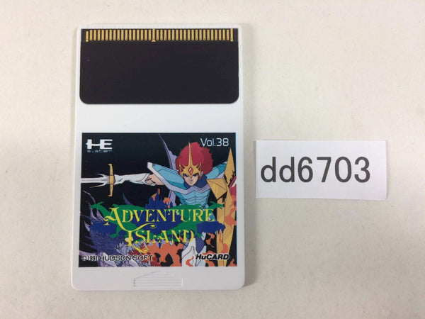 dd6703 Adventure Island PC Engine Japan