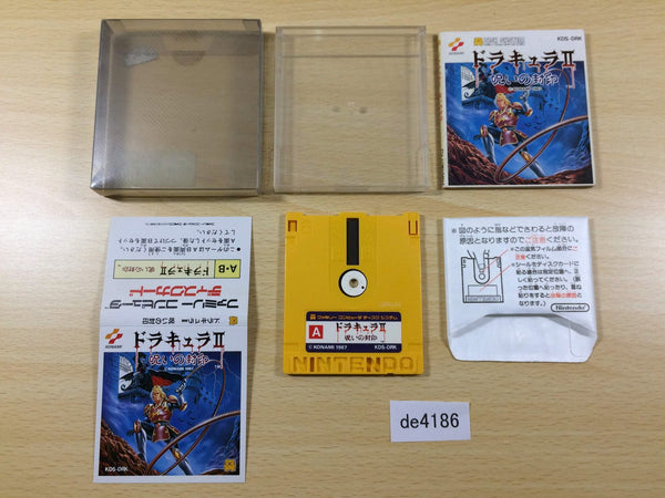 de4186 Castlevania II 2 Simon's Quest BOXED Famicom Disk Japan