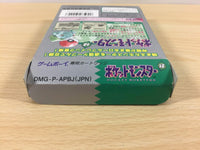 xa5301 Pokemon Green BOXED GameBoy Game Boy Japan